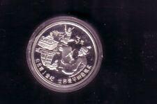 China VR 3 Yuan von 1992 Papierherstellung polierte Platte Silber