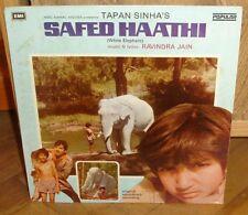 Ravindra Jain: Safed Haathi Bollywood '77 EMI