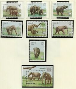 LAOS Sc 805-12 NH issue of 1987 - ANIMALS - ELEPHANTS