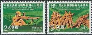 Macau - Chinesischer Sieg über Japan Satz postfrisch 2015 Mi. 1988-1989