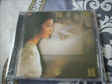 a941981 Paula Tsui 徐小鳳 每一步 Hong Kong CD Universal Polyram Reissue Sealed