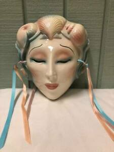 Vintage San Francisco Clay Art About Face Wall Mask Mermaid Sea Shell Crown