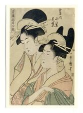 Ak Kitagawa Utamaro * dos Oiran * Hirmer munich ungelaufen editorial frescos