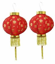 """Pair Set of 8"""" 20cm Red Gold Chinese New Year Lanterns Decorations Writing"""