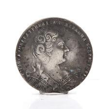 Zar Russisches Reich Anna Ivan Nova Antique Silver alloy Commemorative Coin E1A1