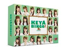 Keyakizaka46 : Variety KEYABINGO! Blu-ray BOX