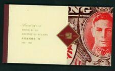 """Hong Kong 1992 year Booklet,  """"history of Hong Kong definitive stamps"""""""