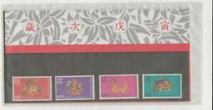 Kong Kong China Presentation Pack/Booklet - Year of the Tiger - 1998 (064)