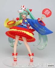 Vocaloid Hatsune Miku Premium Miku Summer Festival Version Action Figure TA35900