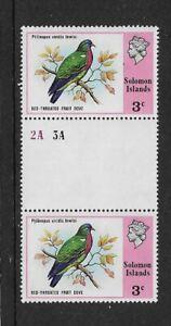 1976 British Solomon Islands - Birds - Gutter Pair - Unmounted Mint.