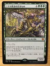 Nyxbloom Ancient Japanese Theros Beyond Death mtg NM