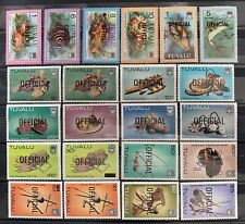 Tuvalu OFFICIAL Overprint MNH Fish Crafts Stamps 1981 Commonwealth