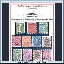 FAI IL PREZZO Colonie Italiane 1893 Eritrea Prima Serie n. 1/11 Certificato **