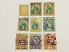 old stamps  GUATEMALA   x  9