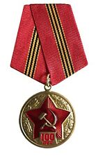 USSR Soviet Russian Red Army Military Troops 100 Anniversary Pin Badge Medal
