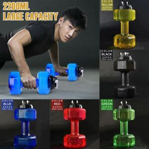 Water Dumbbell Weight Dumbbells Plastic Big Large Capacity Sports Home Workout