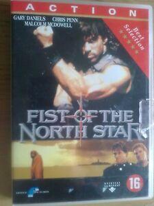 Fist of the North Star (1995) Movie Gary Daniels Region 2 DVD English Language