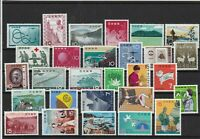 Japan mint never hinged Stamps Ref 16005