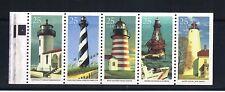 U.S.A. #2474a 1990  25 Cent Lighthouses Rare Plate 4 Pane MNH  Superb  SCV $50