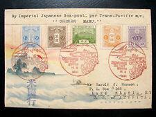 1935 Japan Karl Lewis Hand Painted Cover to Usa Mount Fuji via Mv Chichibu Maru
