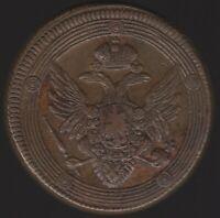 1803 EM Russia Alexander I 5 Kopeks | European Coins | Pennies2Pounds