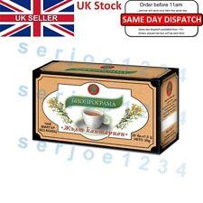 ST.JOHNS WORT TEA -100% Natural Tea - Relaxation,Hangover,Depression, UK STOCK