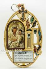 Home Blessing Icon Madonna Silver Cross Jordan Water Jerusalem Stones Holy Land