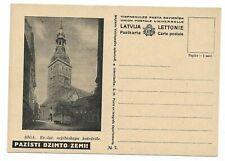 Latvia.   Postcard  Nr.7 Riga Church, MNH