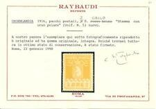 GROENLANDIA PAKKE PARCEL PACCHI 2 ORE UNIFICATO NR. 5