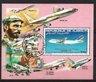 Avions Djibouti (6) bloc oblitéré