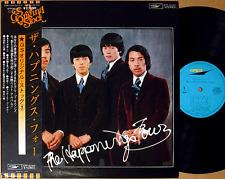 ♪HAPPENINGS FOUR original stock LP w/OBI jpn prog psych KUNI KAWACHI KIRIKYOGEN