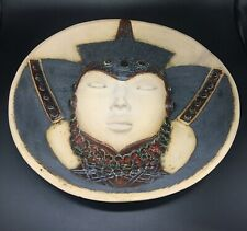 Wall mask Asian woman 3 lb 7 oz