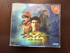 SHENMUE Dreamcast DC Japan Dream Cast JP Game