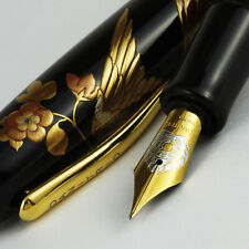 """DANITRIO """"Maki-e Phoenix"""" Fountain Pen"""