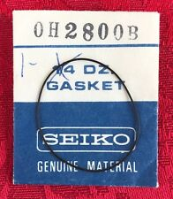 SEIKO CASE BACK GASKET 0G2495B01 FOR CS 7800-8029 FITS OTHERS SEE LIST ONE PART