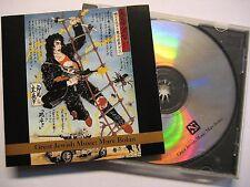 "MARC BOLAN ""GREAT JEWISH MUSIC"" - CD"