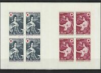 france 1968 mnh se-tenant stamps sheet ref 6943