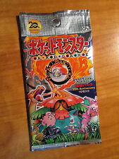 JAPANESE Pokemon 1st edition 20th ANNIVERSARY CP6 Booster Card Pack Charizard?