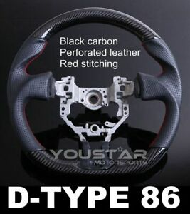 D-Type CARBON Nappa Leather Steering Wheel for Toyota 86 Subaru BRZ Scion FRS
