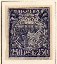 Rusia 1921 antiguo problema fina con bisagras de menta 250p. 227872