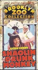 The Shaolin Drunk Monkey (VHS)