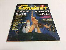 Gamest No.47 arcade game magazine Japan PARODIUS DA! G-LOC CAMELTRY CADASH TMNT