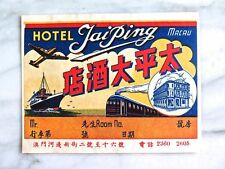 HOTEL TAI PING, MACAU...RARE ORIGINAL LUGGAGE LABEL CIRCA 1930s