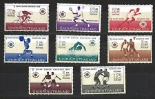 Thailand # 442-449 Mnh 5Th Asian Games Bangkok, Sports, Tennis, Bicycling