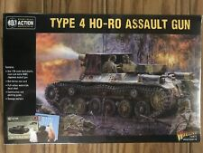 Bolt Action, 2nd Edition: Japanese Type 4 Ho-Ro Self-Propelled Gun (1)