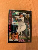 2019 Topps Update - Thairo Estrada -1984 Chrome Silver Pack Black Parallel /199