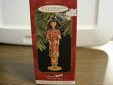 1997 HALLMARK ORNAMENTS DOLLS OF THE WORLD CHINESE BARBIE--2ND. IN SERIES