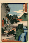 """Véritable Estampe Japonaise De Hiroshige """"La Grotte De Kannon..."""""""