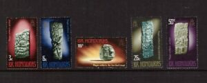 British Honduras 1972 Art of the Mayas set MNH mint stamps