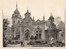 PARIS EXPO UNIVERSELLE PAVILLON DU VENEZUELA IMAGE 1889